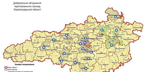 Interactive map of amalgamated hromadas appeared in Kirovohrad Oblast