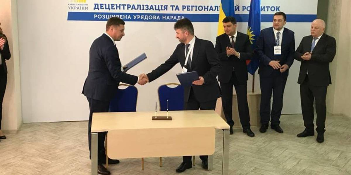 Another 27 AHs received land outside settlements, - Volodymyr Groysman