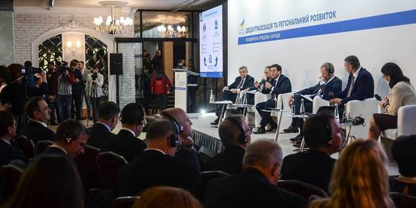 Regions will be evaluated by two key indicators – Hennadii Zubko