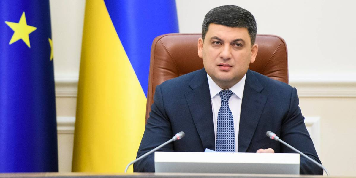 Government changes its approach to managing vocational education and introduces regional order concept, - Volodymyr Groysman