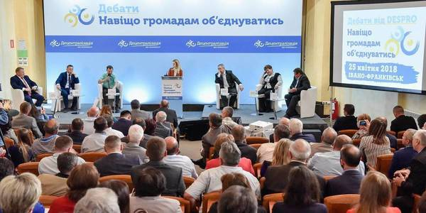 Capability of amalgamated hromadas is determined by people, and not by money – an expert
