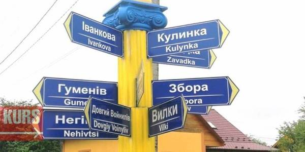 Life of Verkhnyanska AH: way to hromada's heart lies through roads
