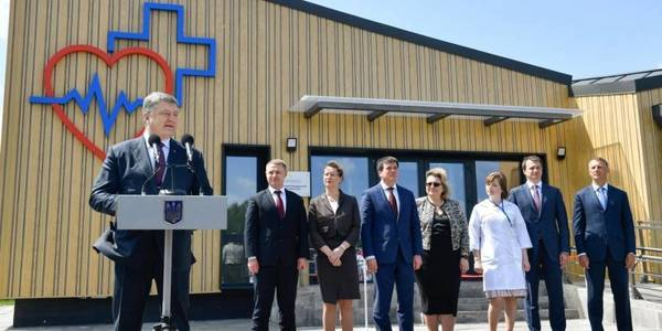 Major presidential programme for rural healthcare reform launched in Ukraine