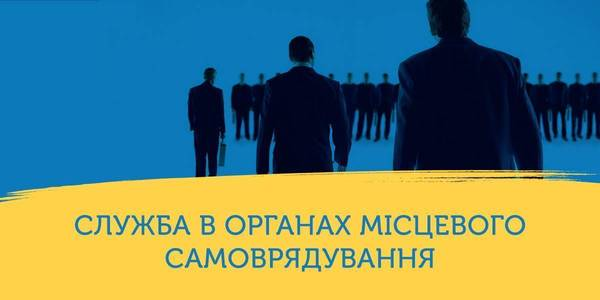 Parliamentary Committee has supported new draft law on service in local self-government bodies