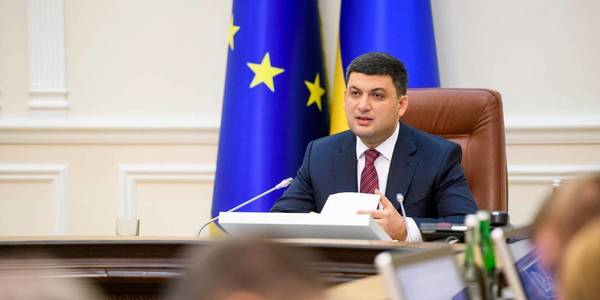 Local authorities should be concerned that kindergartens and schools are built near residential complexes, - Volodymyr Groysman