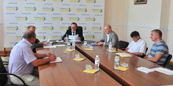Sumy and Cherkasy Oblasts held consultations with MinRegion on preparation of perspective plans