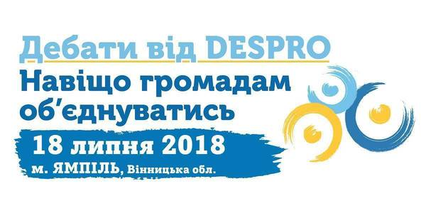"ANNOUNCEMENT! Vinnytsia Oblast media representatives invited to participate in DESPRO debates on ""Why Should Hromadas Amalgamate?"""