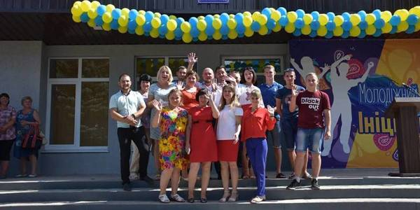 Youth centre opened in Cherkaska AH