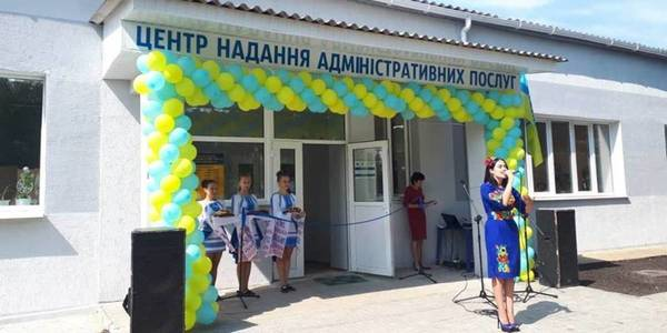 ASC in Bilokurakine of Luhansk Oblast to provide 49 administrative services