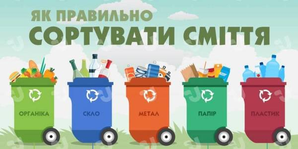 Muzykivska AH to get grant for waste sorting