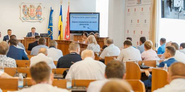 City Council deputies started formation of Vinnytska AH