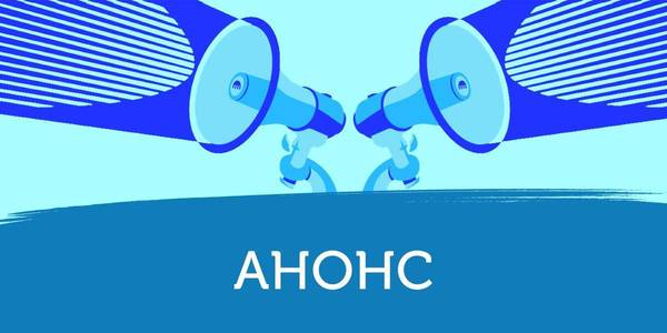ANNOUNCEMENT! All-Ukrainian programme to promote energy efficiency in amalgamated hromadas