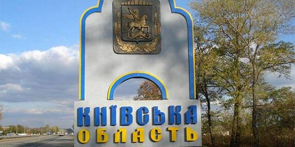 Kyiv Oblast can take it up with leading regions in implementation of decentralisation objectives