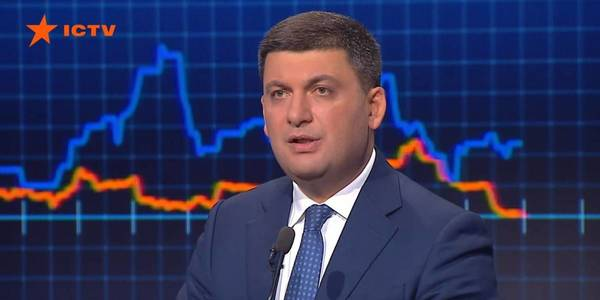"Decentralisation resources and targeted subventions are the funds for salaries and social support, and not for ""fountains and cedar trees,"" – Volodymyr Groysman"