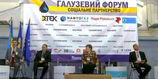 Rent-receiving AHs of Poltava Oblast and mining enterprises: ways to establish social partnership on common territory
