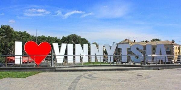 Vinnytsia accessed Desna settlement council
