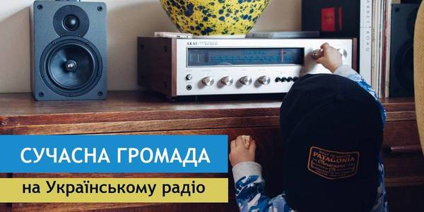 """Modern Hromada"" is back on Ukrainian Radio in a new format"