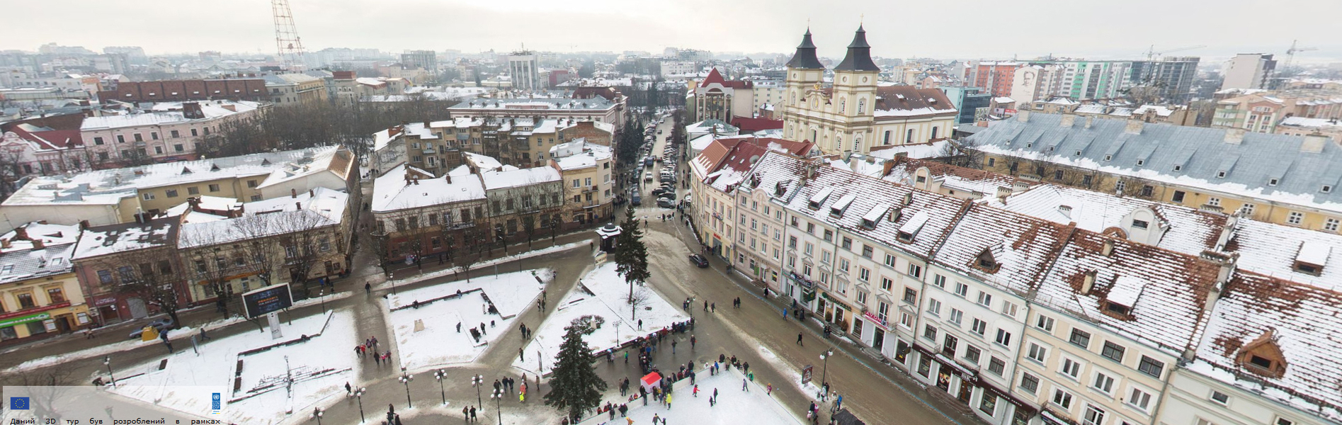 "Gallery of innovations that change Ukraine. Ivano-Frankivsk practice of ""Smart Tourism"""