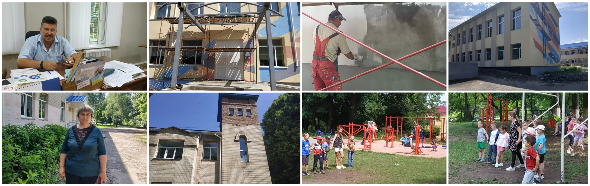 Educational complex of Orativska AH: energy efficient school, art centre, summer camp and open-air sports
