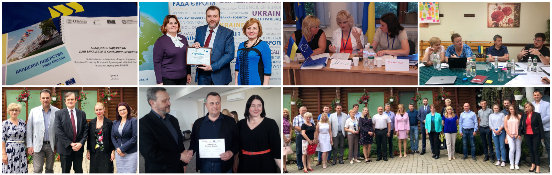Ukraine needs new generation of leaders: Leadership Academy on Cross-Border Cooperation started
