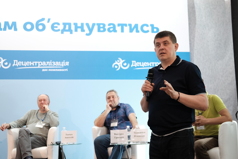http://decentralization.gov.ua/uploads/ckeditor/pictures/1124/content_DSCF8904.JPG