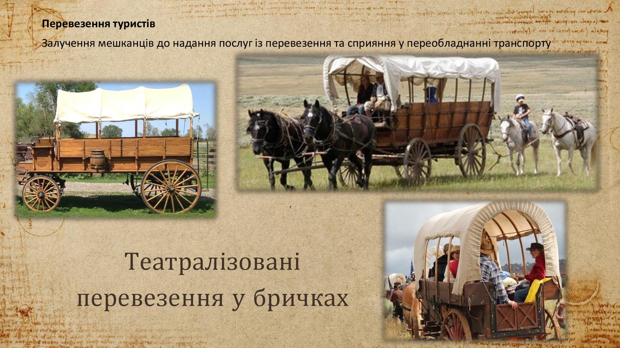http://decentralization.gov.ua/uploads/ckeditor/pictures/885/content_1456035_1508475.jpg