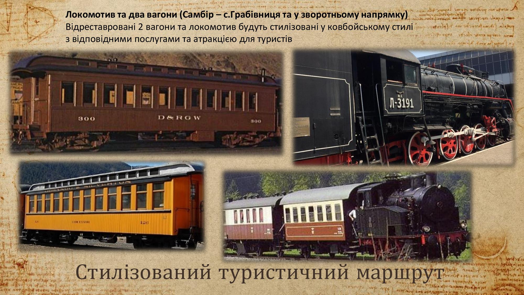http://decentralization.gov.ua/uploads/ckeditor/pictures/886/content_1456035_1508473.jpg