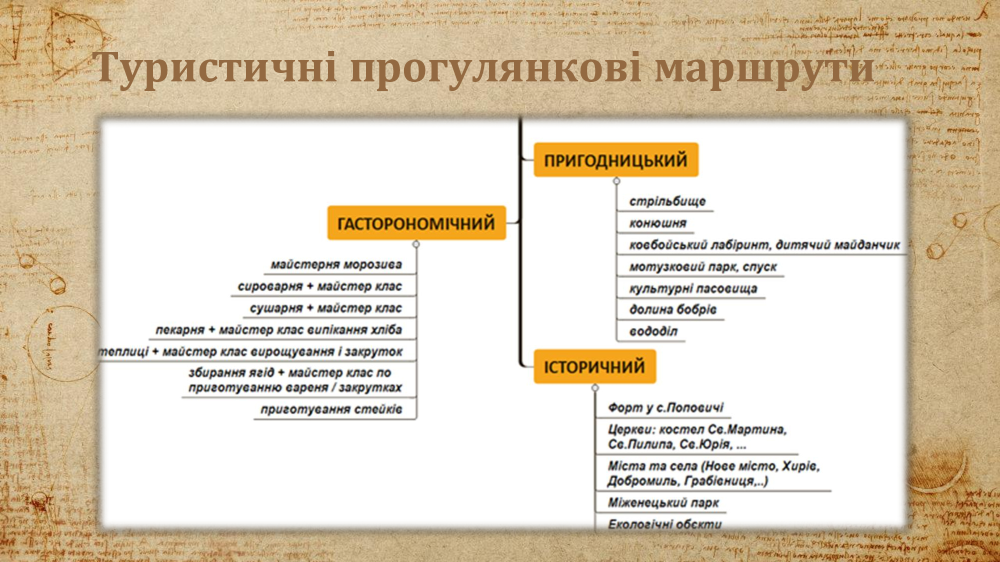 content_1456035_1508476.jpg