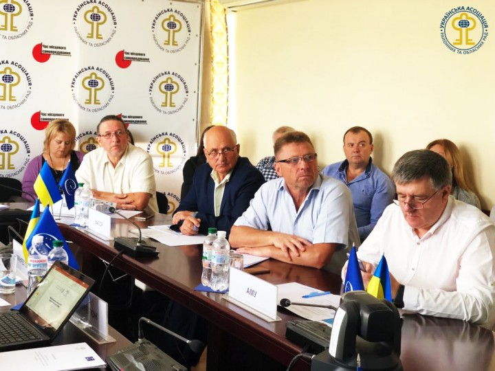 Ukrainian Association of Rayon and Oblast Councils launched project on modeling capable rayons in five Ukrainian oblasts