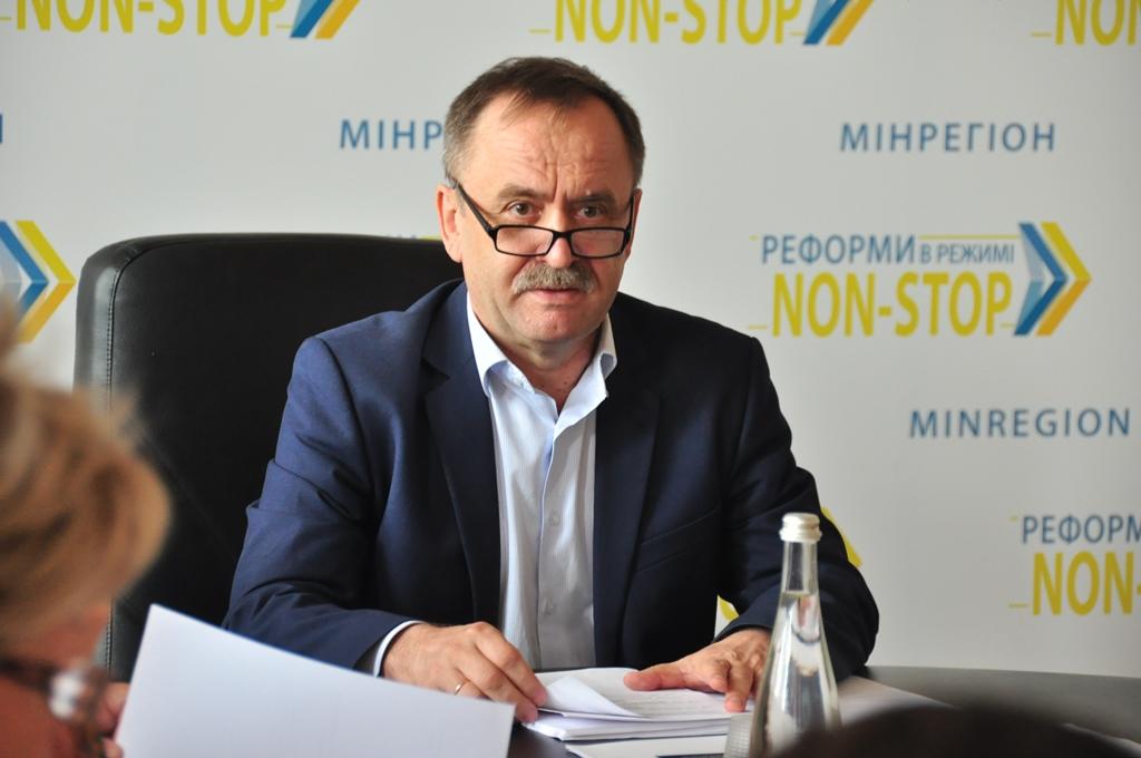 We already have a conceptual vision of how to improve legislation on local elections, - Vyacheslav Nehoda