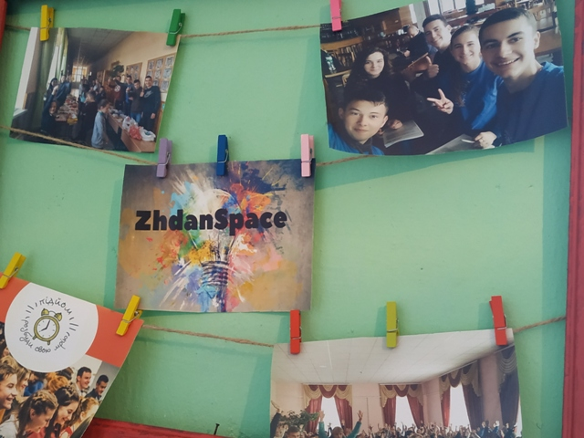 ZHDANSPACE Youth Centre started working in Zhdanivska AH