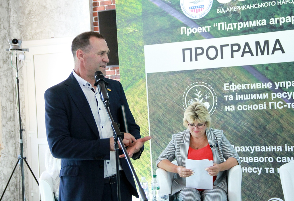 Based on GIS technologies. Report from hromada
