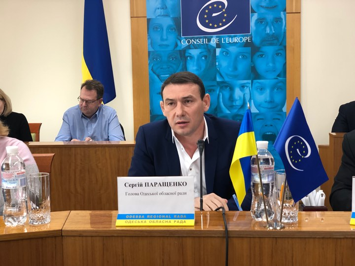 4 instead of 26: UAROR experts presented new map of Odesa Oblast