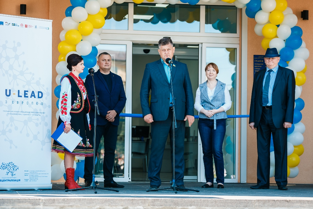One of the closest ASCs to the administrative border with the temporarily occupied Crimea opened in Chaplynska AH