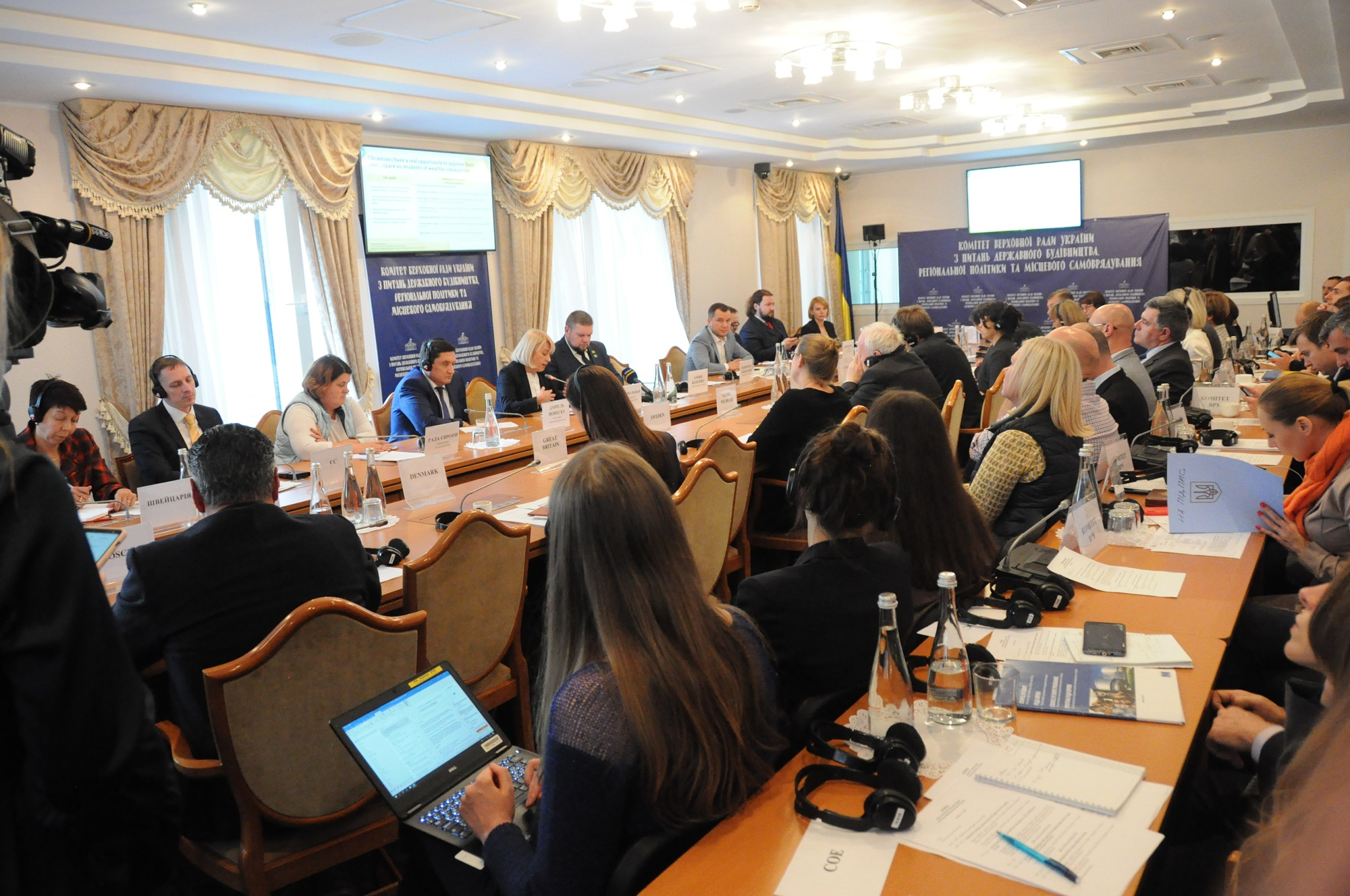 What will ensure irreversibility of decentralisation in Ukraine? Concept of Constitutional amendments presented at Donor Board