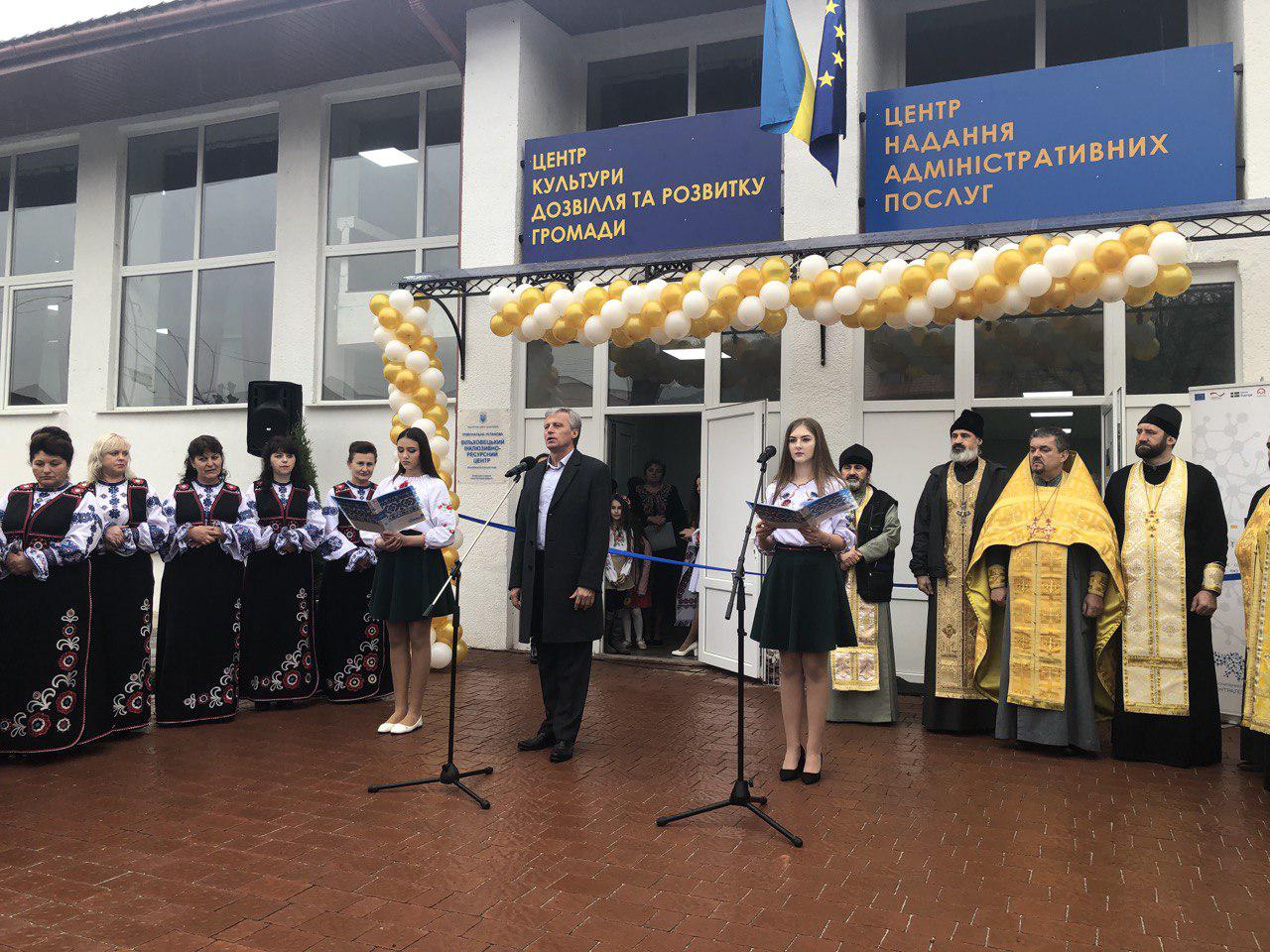 ASC and Inclusive Resource Children's Centre opened under one roof in Vilkhovetska AH