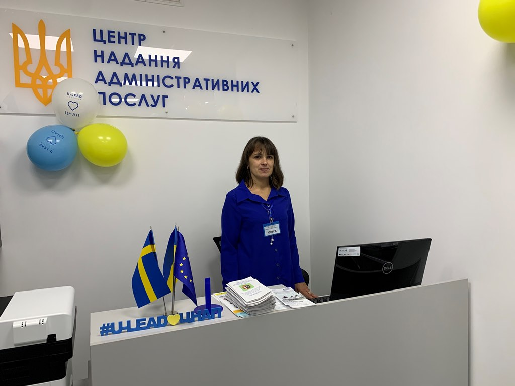 New ASC started work in Vyshnivska AH