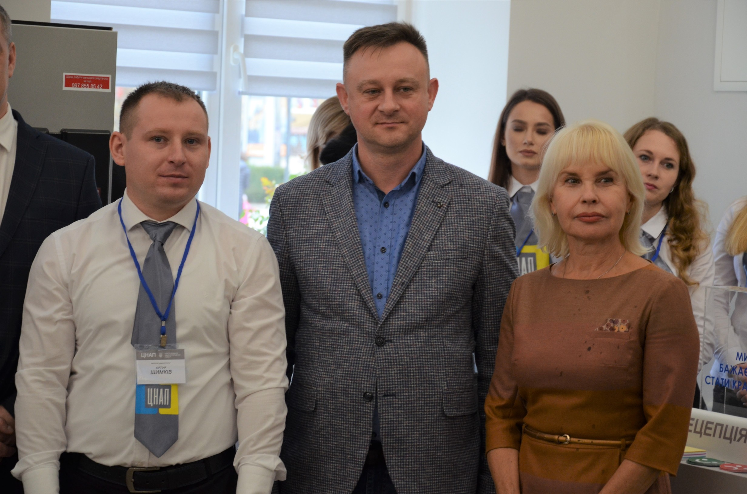 30,000 residents of Chortkiv city received access to 213 single-window services in ASC
