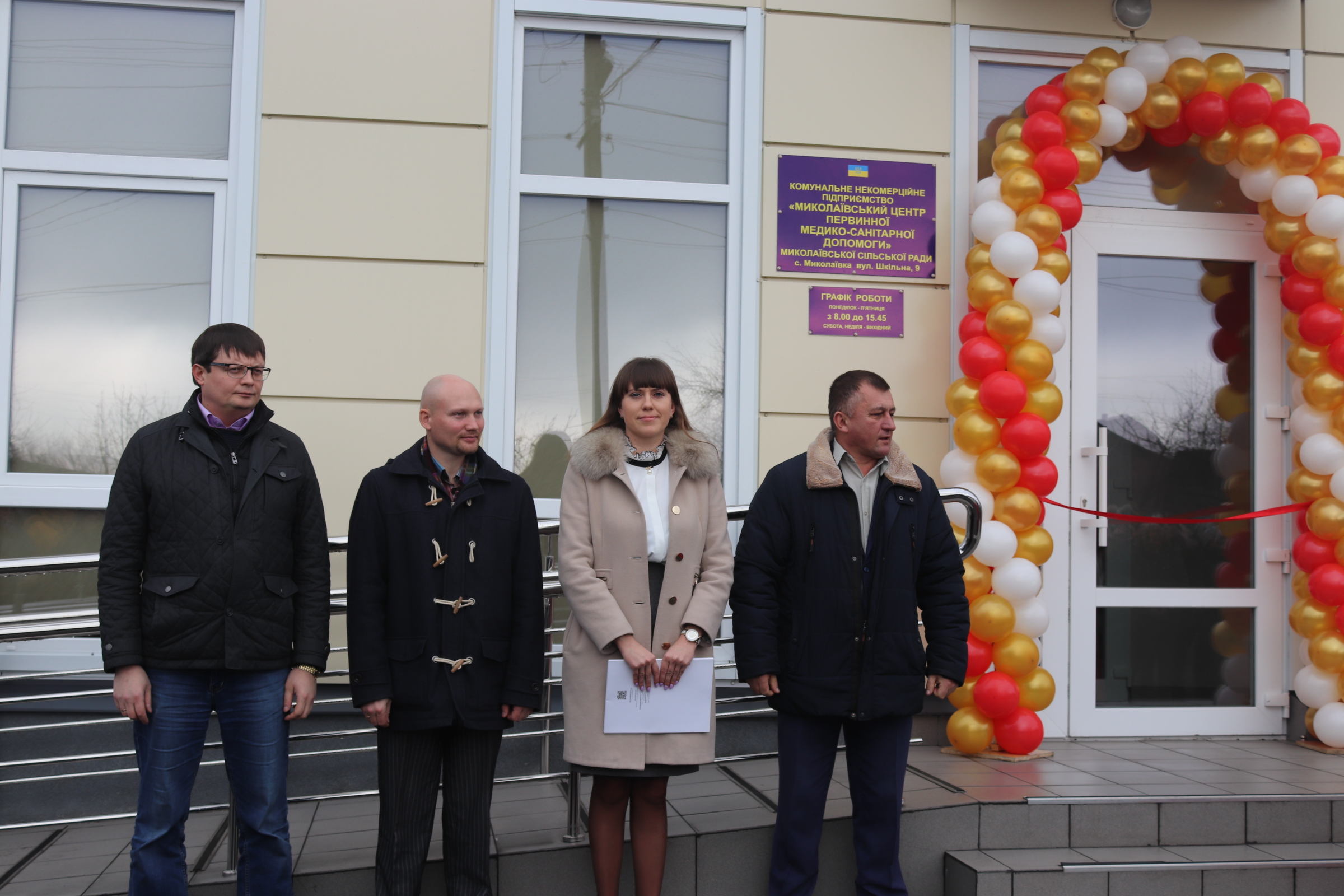 New outpatient clinic opened in Mykolayivska AH