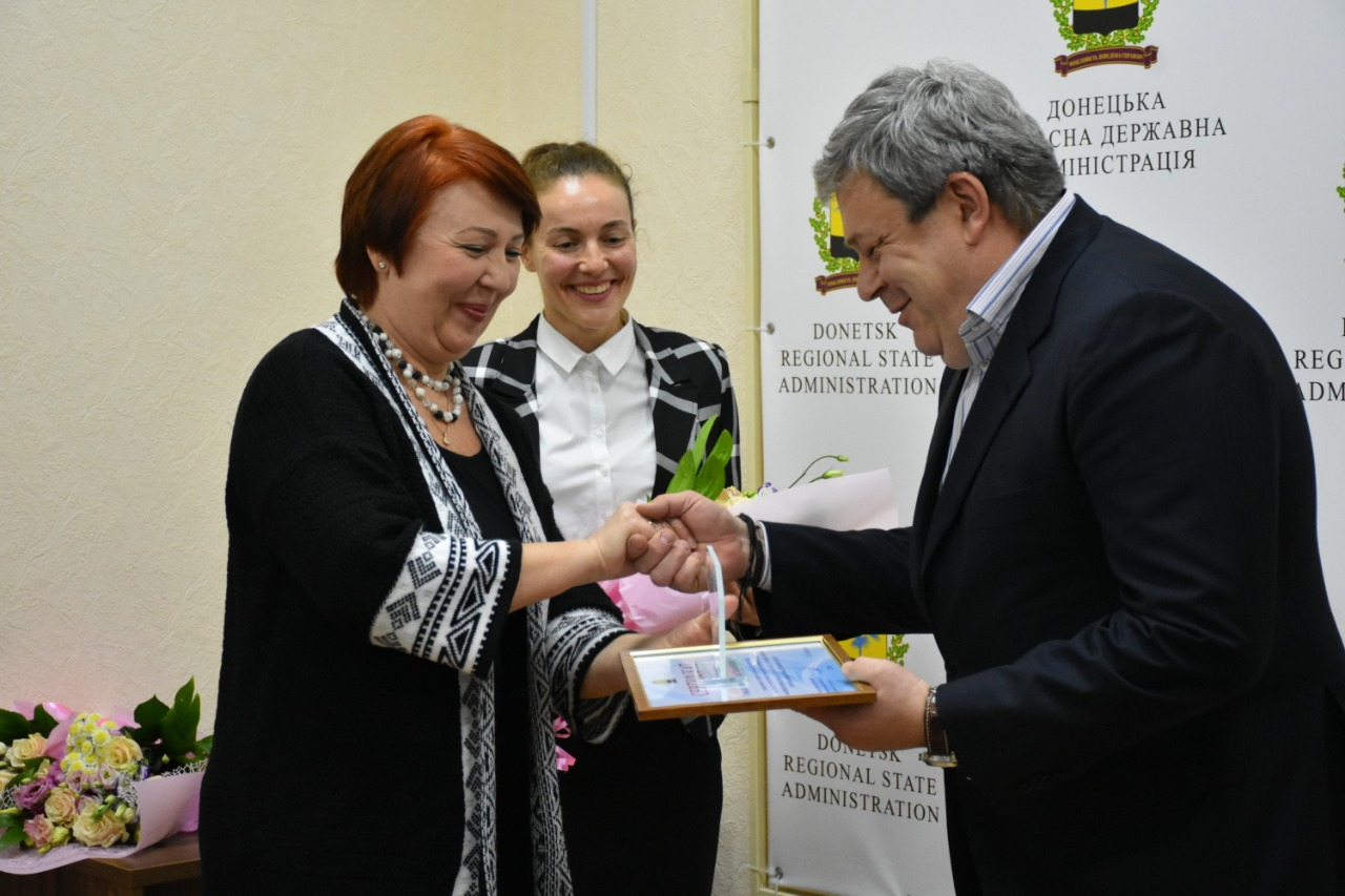 Award Ceremony of the Third Regional Media Contest on Decentralisation in Donetsk Oblast