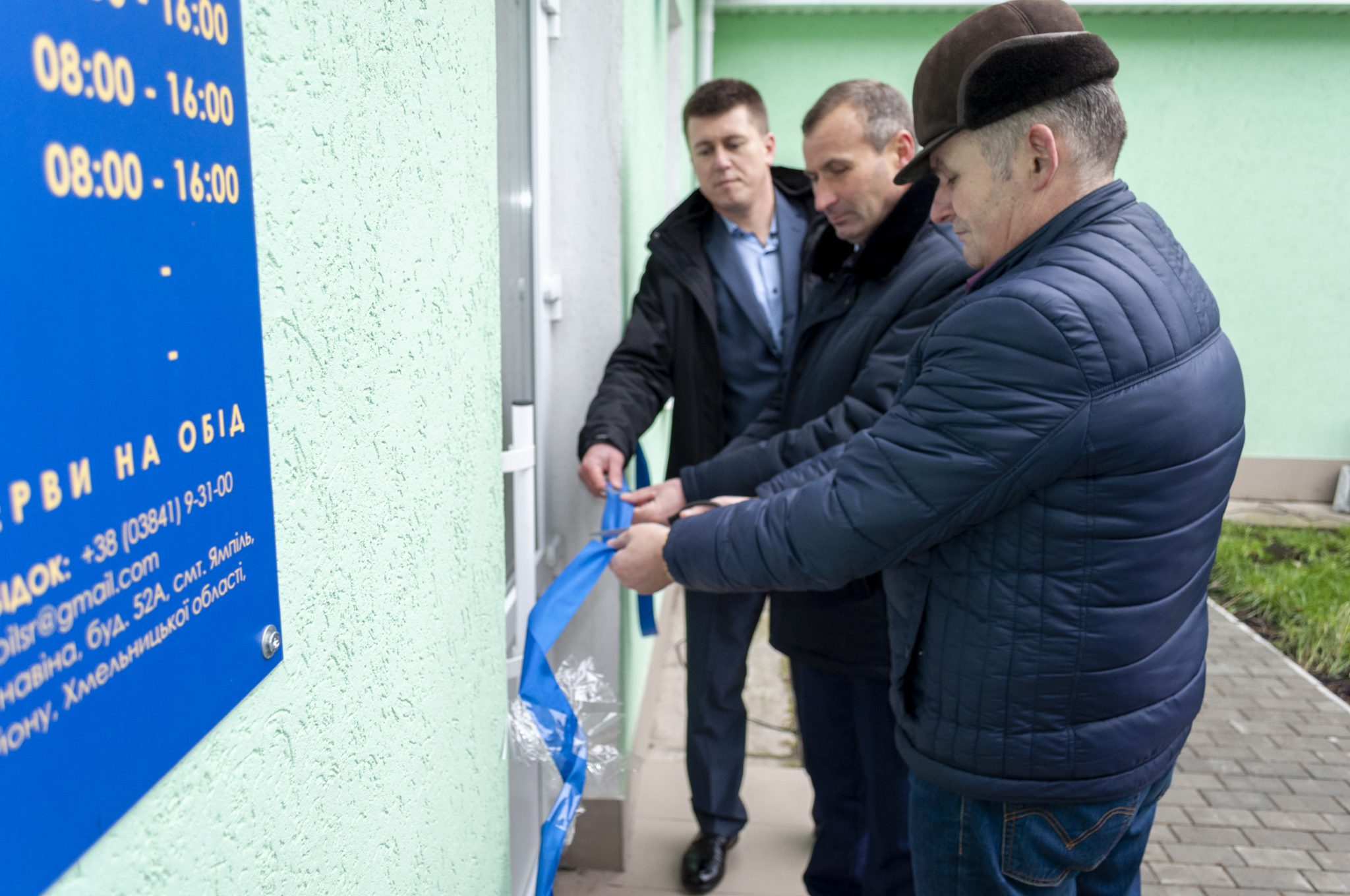 Another Administrative Service Centre started operating in Khmelnytskyi Oblast
