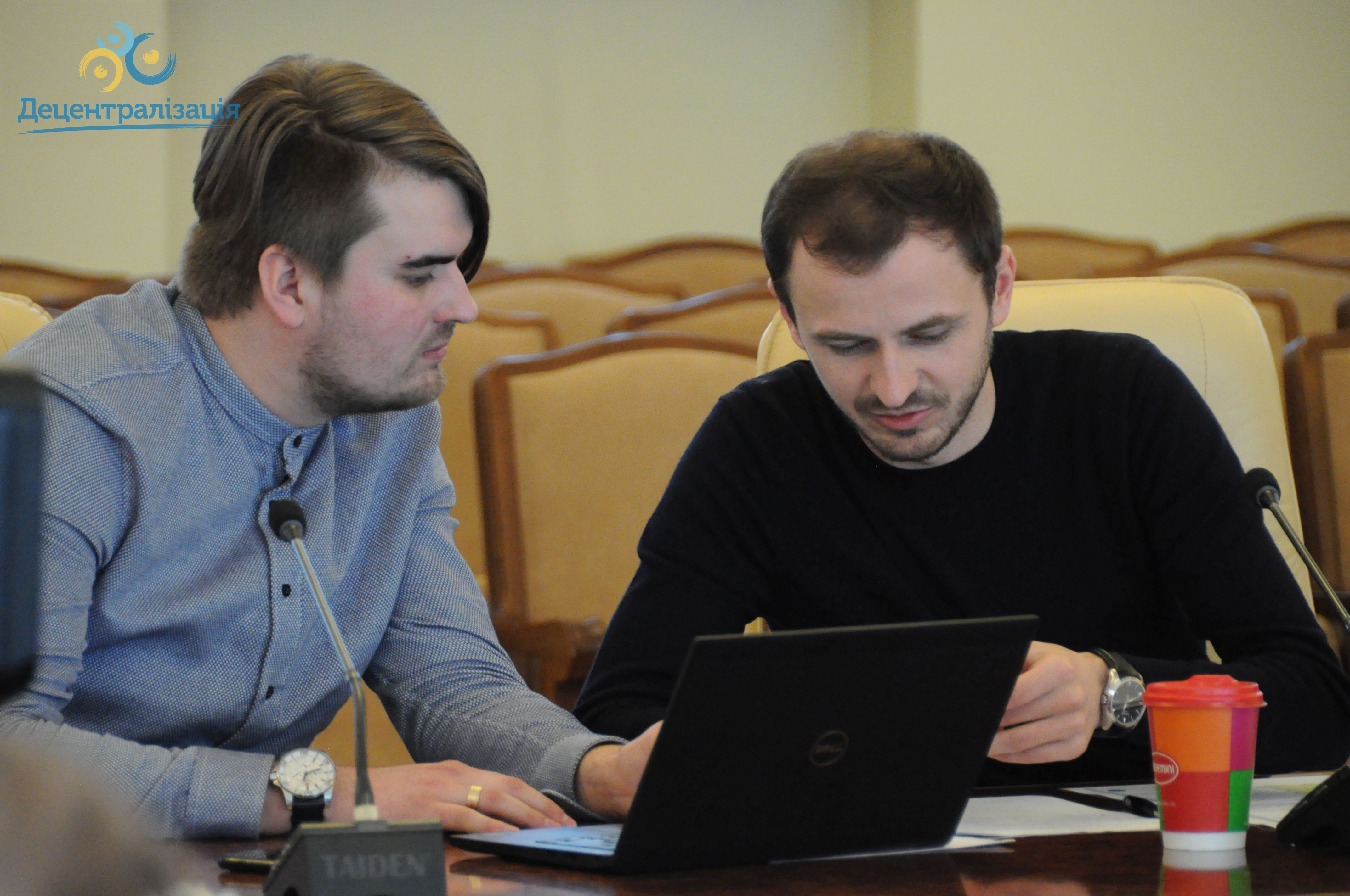Drafting perspective plans: the objective is to find the best solutions for hromada configurations