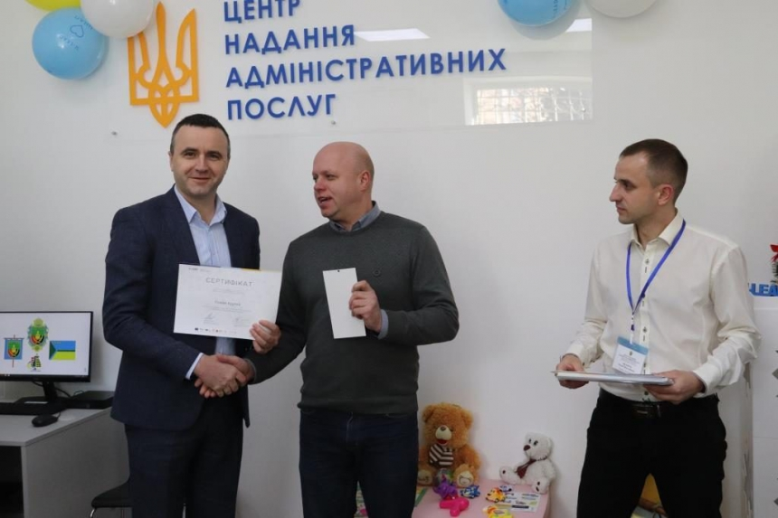 A Modern ASC has been Opened in Yamnytska AH