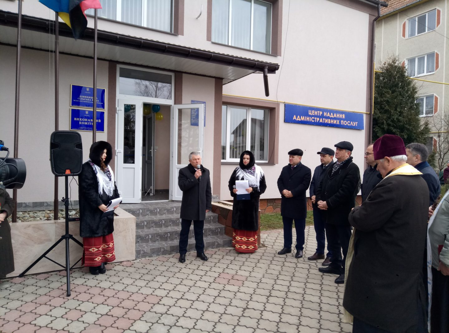 E-Passport service and the Solar Hromada project have been launched at Dzvyniatska AH