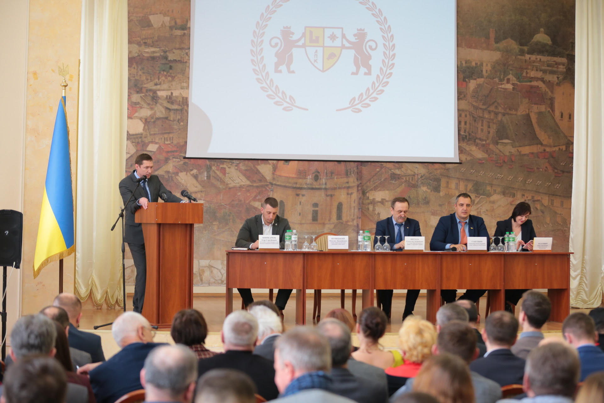 For nobody to be tempted to manipulate the local government: discussing Constitutional amendments in Lviv