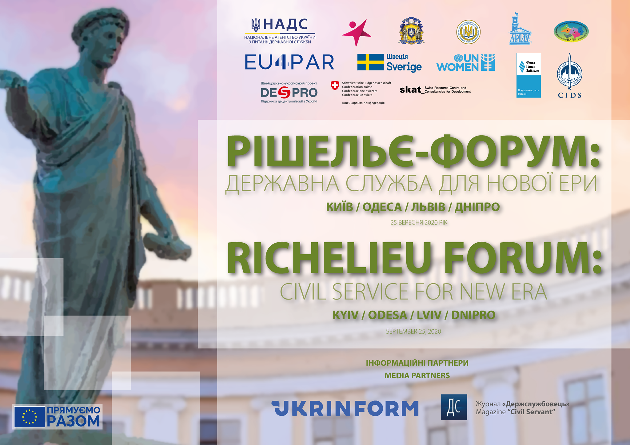 The Richelieu-Forum: State Service for the New Era Kyiv/Odesa/Lviv/Dnipro