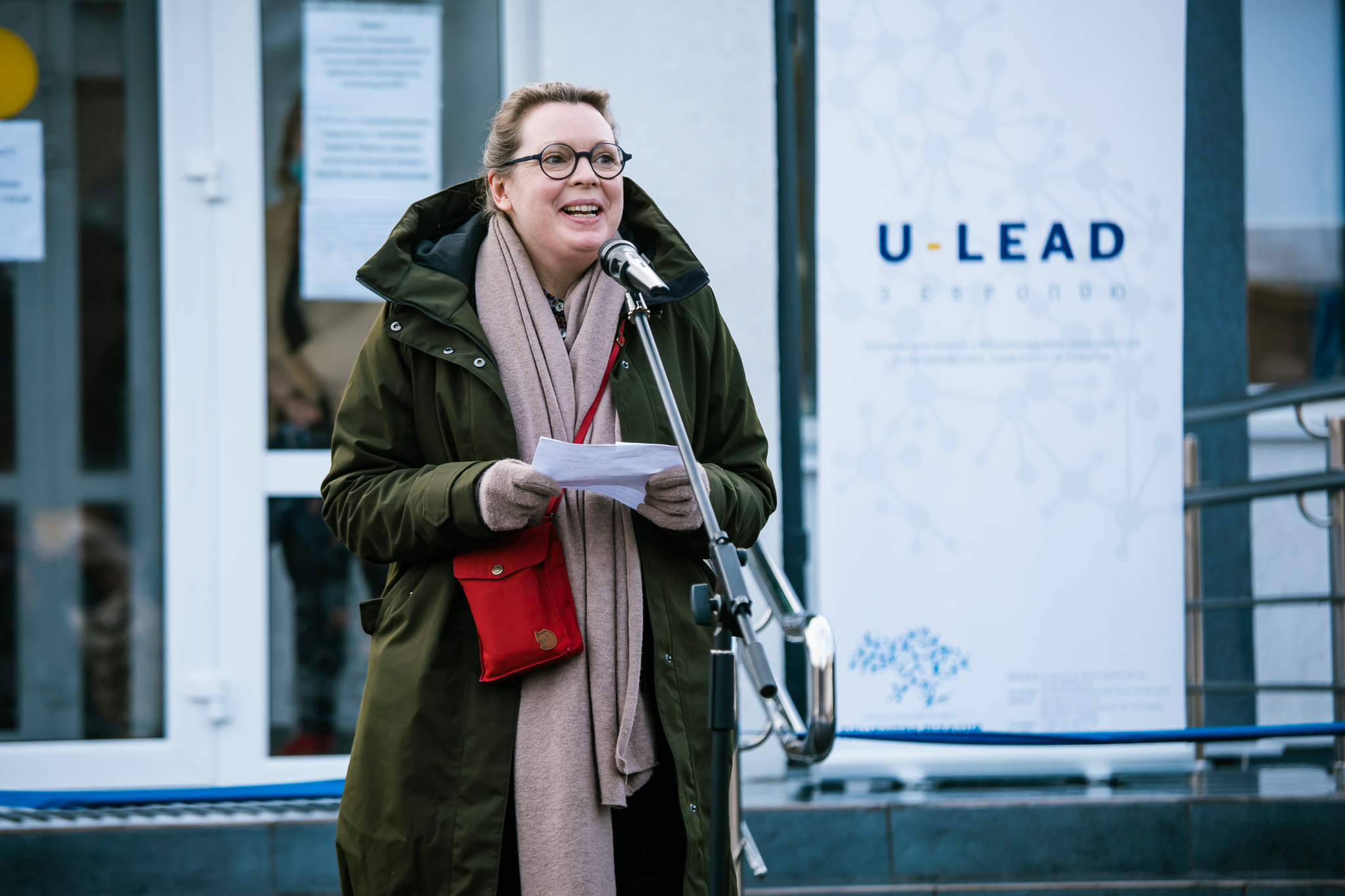 U-LEAD with Europe programme opened 150th Administrative Service Centre in hromada