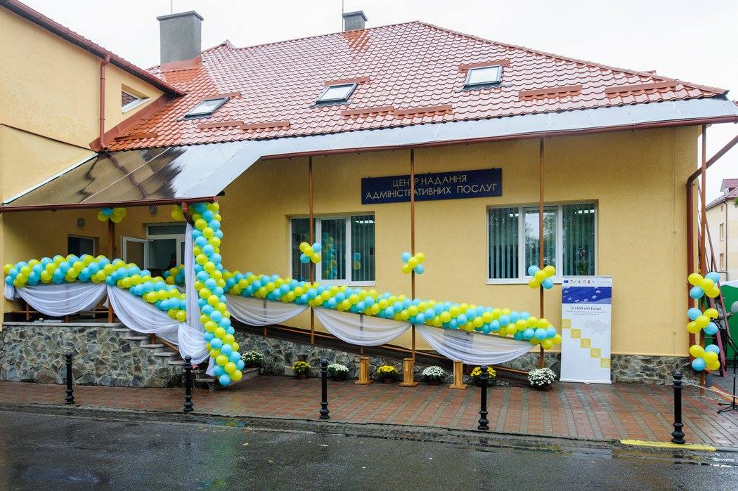 Administrative Service Centre Opened in Tyachiv Amalgamated Community