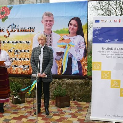 Administrative Services Centre Opened in Novi Strilyshcha with support of U-LEAD with Europe