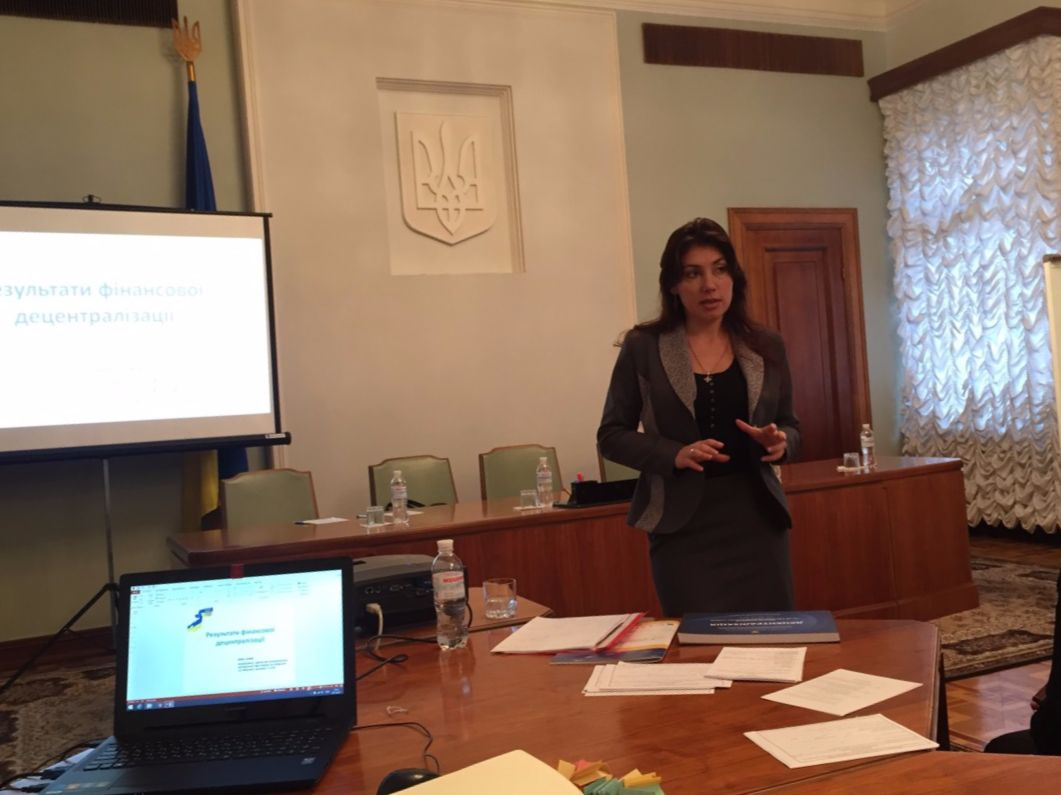 Officials of Presidential Administration of Ukraine mastered basics of decentralisation